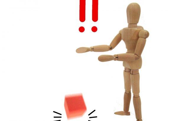 不動産の瑕疵の範囲とは?瑕疵担保責任はどこまで適用される?