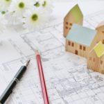 憧れのマイホーム!戸建とマンションそれぞれのメリット、デメリット