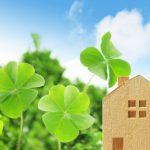 家探しのポイントとは?家の購入で失敗しない為にすべきこと
