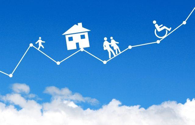 住宅ローン金利は今後どうなる?金利は下がる?上昇する?