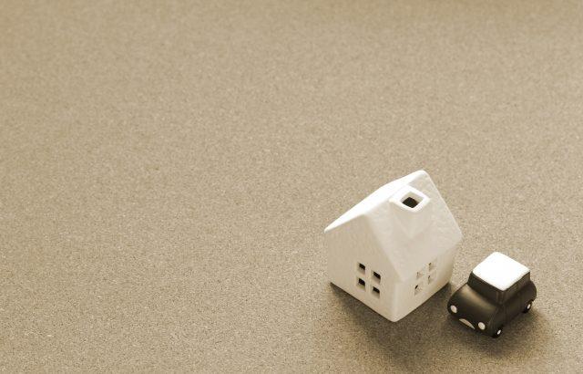 一戸建ての購入後ランニングコストってどれくらいかかるの?