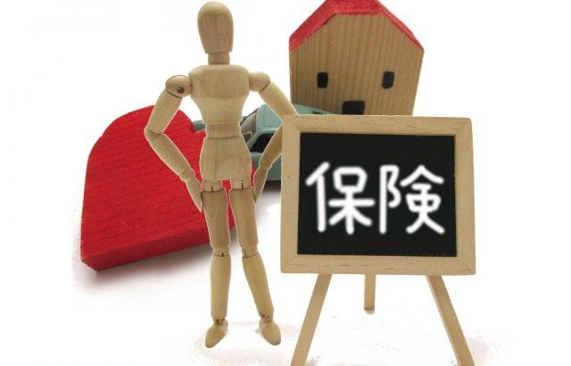 火災保険の選び方とは?確認すべき項目はどこ?