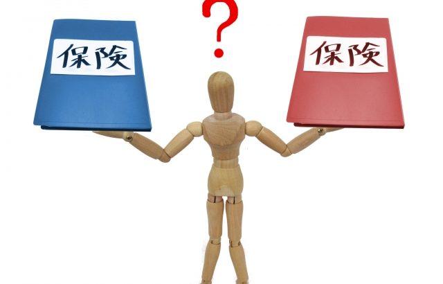 火災保険の選び方とは?おすすめの火災保険4選をご紹介