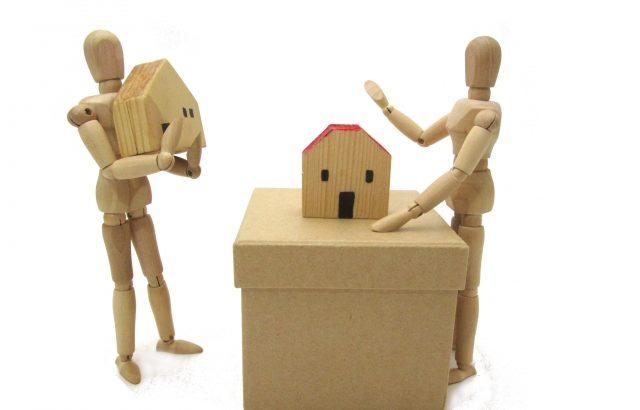 家の買い替えはどうすればいいの?ローンが残っていても大丈夫?