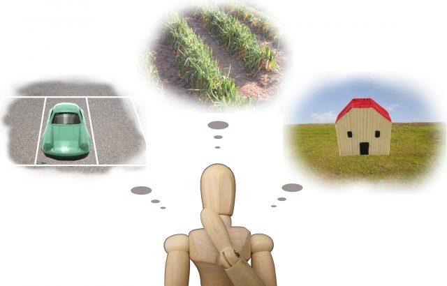借地権とは?普通借地権と定期借地権の違いって?