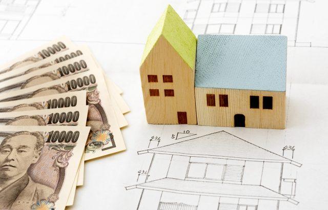「住宅取得等資金贈与の特例」とは?申請すると節税になるの?