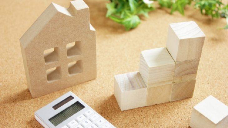 夫婦収入合算で融資額UP!3つの異なる合算方法とは?