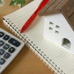 頭金なしでも住宅ローンを契約できる?諸費用も融資対象の時代に