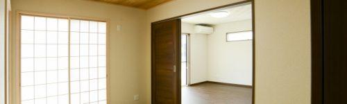 和室から洋室へのリフォーム費用はどのくらいかかるの?